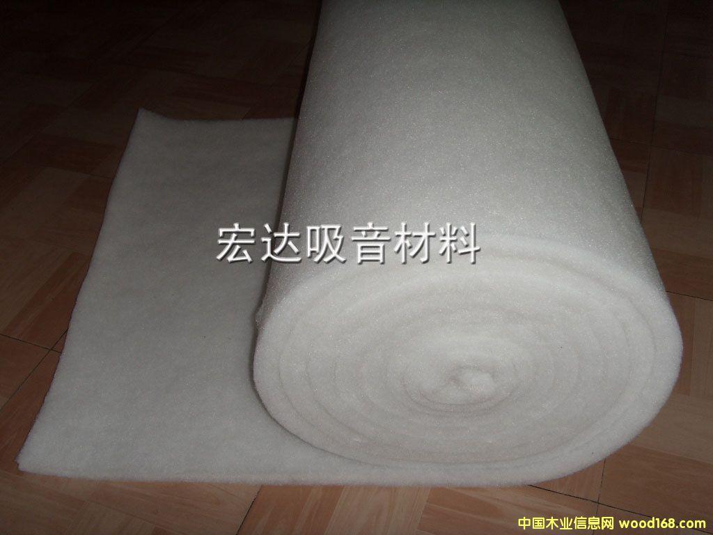 环保吸音棉