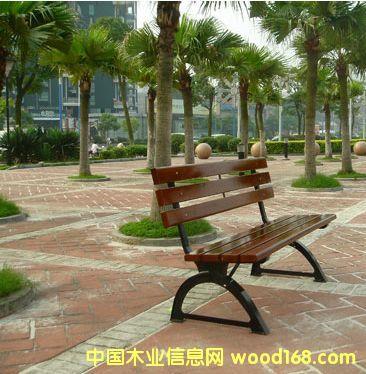 公园小区长椅