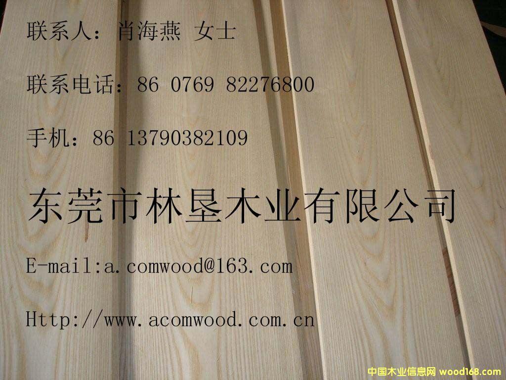白栓 木皮 UV板