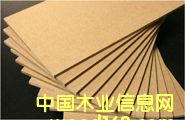 竹质中密度纤维板