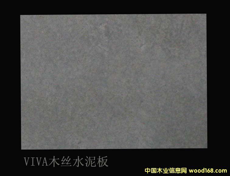 viva木丝水泥板