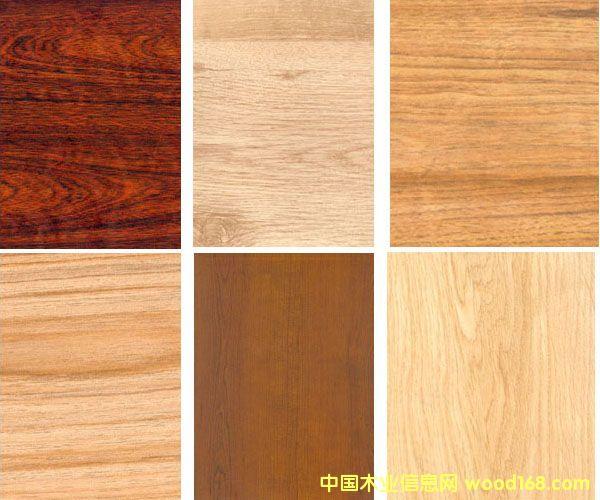 无醛细木工板