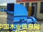 大型青贮饲料揉丝机 TW-70