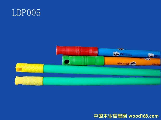 PVC包塑木扫把柄(LDP005)