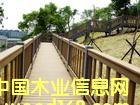 北京塑木地板
