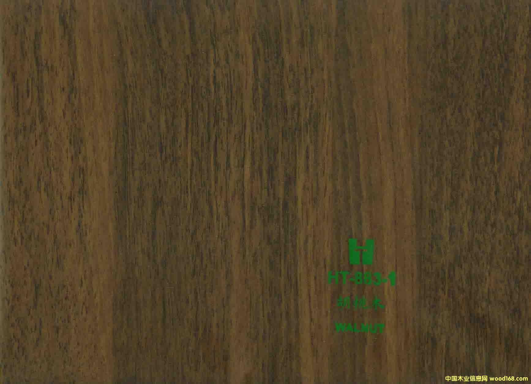 胡桃木木皮-中国木业信息网专题报道