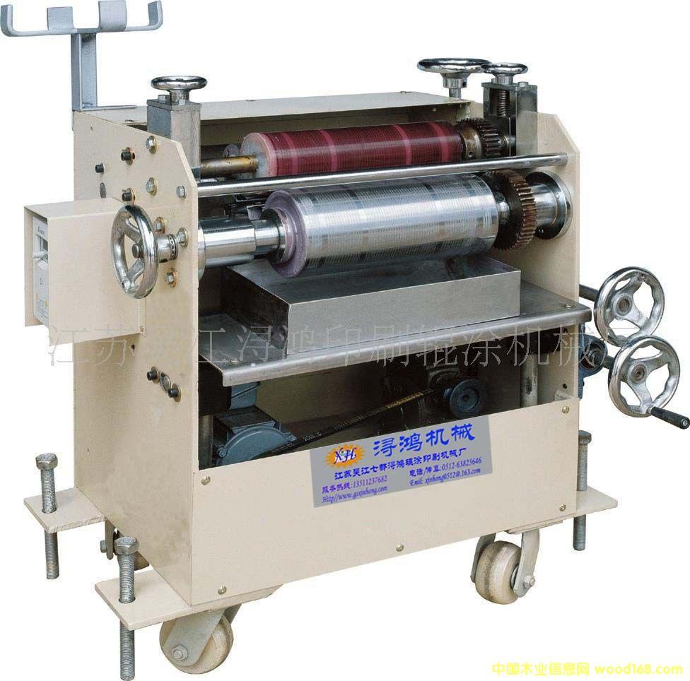 小型木纹印刷机