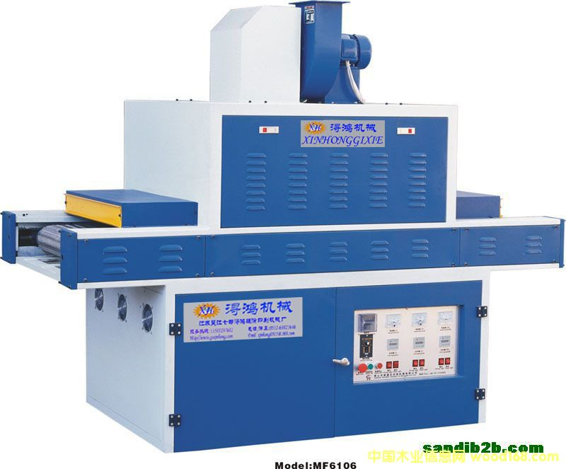 双灯UV紫外线干燥机
