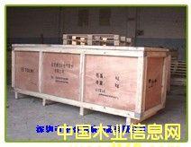 深圳福永木箱