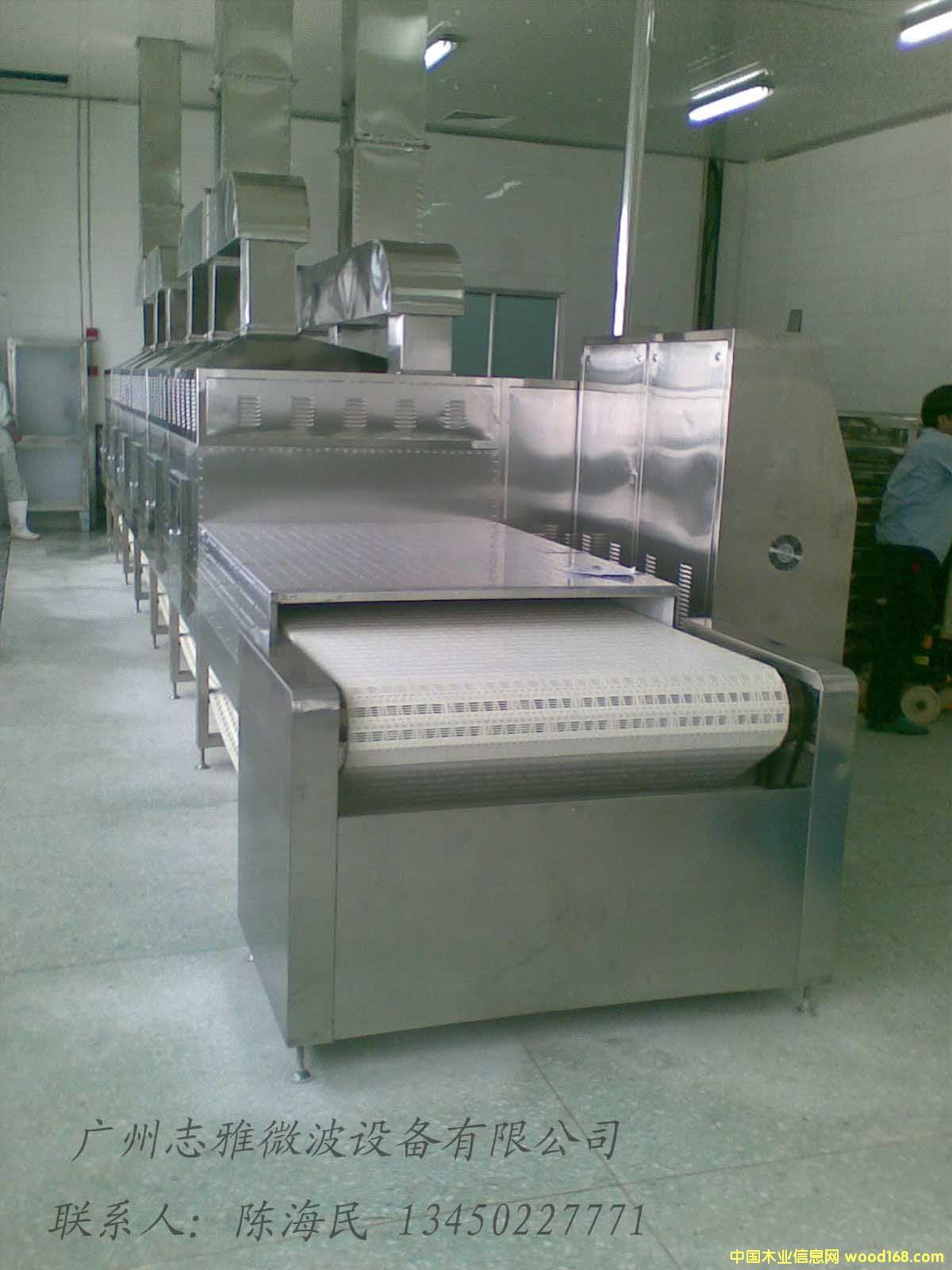 产品规格: 量身订做 详细描述: 隧道式食品解冻微波设备具有如下特点