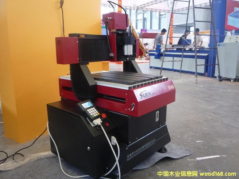 速达SD5040型雕刻机: