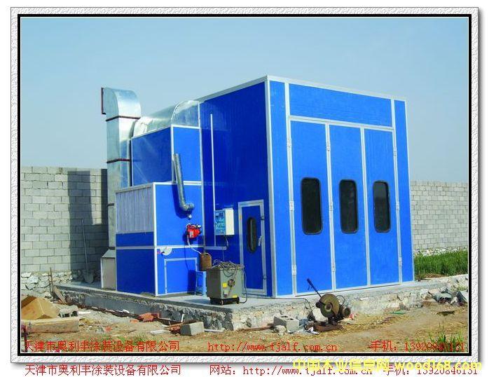 户外露天大型喷漆房烤漆房-中国木业信息网产品展示