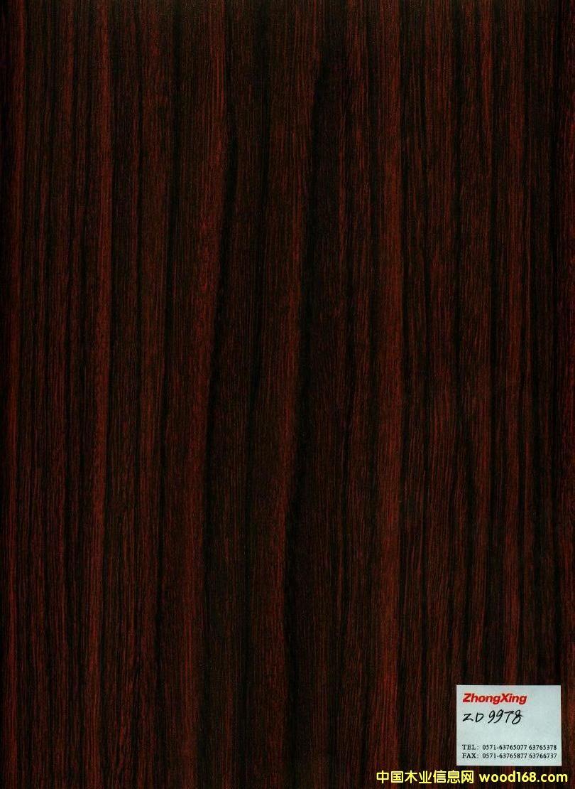 水曲柳木纹纸