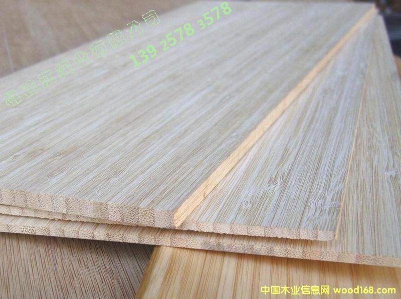 本色竹单板