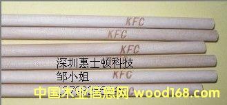 木签烙印图