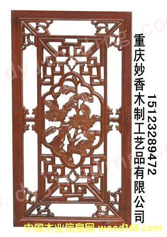 中式花窗图片