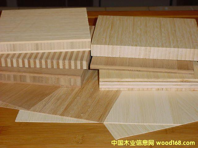 竹家具板材 竹子材料板