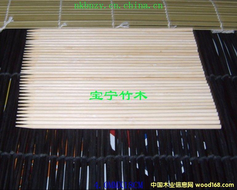 半尖竹签(带节)4.0mmx18cm