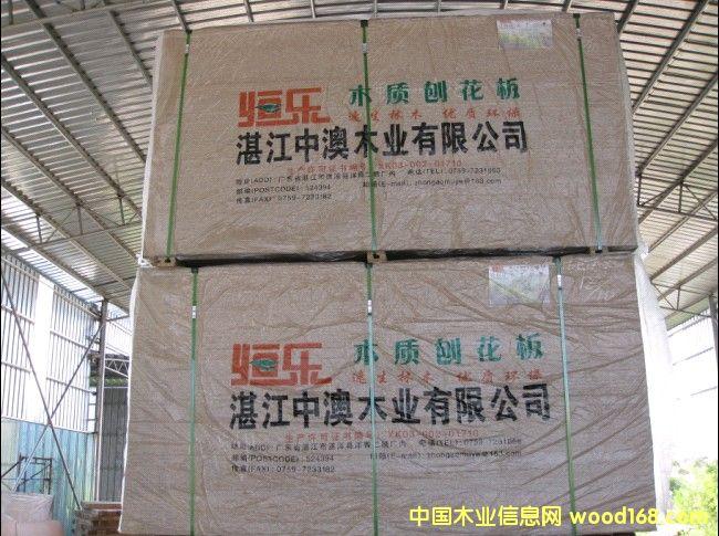 中国木业信息网 木业新闻中心   ·吉林森工大豆基胶黏剂木质刨花板实