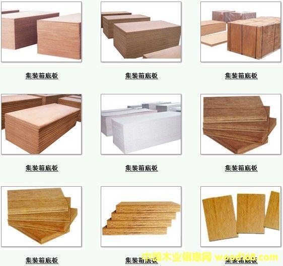 集装箱底板用胶合板的详细介绍