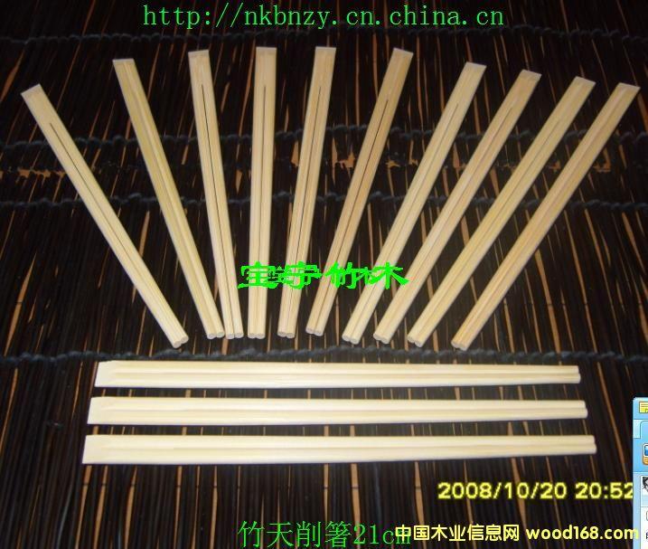 一次性竹筷天削箸24cm