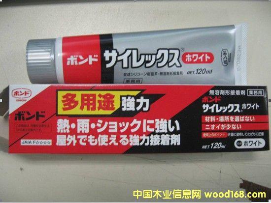 小西KONISHI胶粘剂