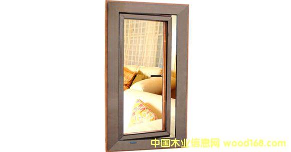 铝包木-平开窗