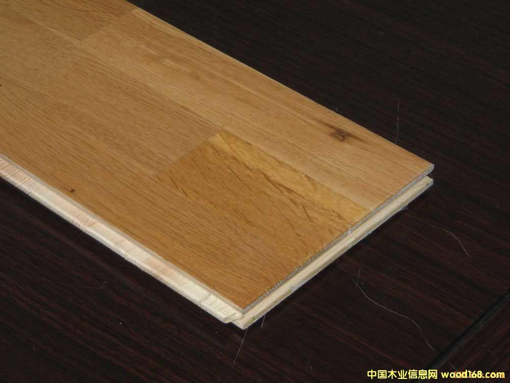 三层实木复合地板坯料