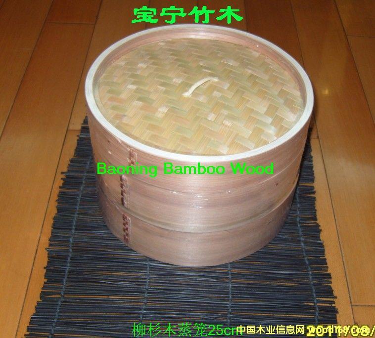 木蒸笼25.5cm