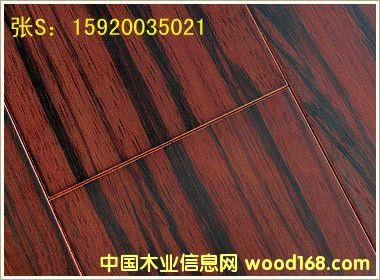 黑檀 多层实木复合地板 三层实木复合地板