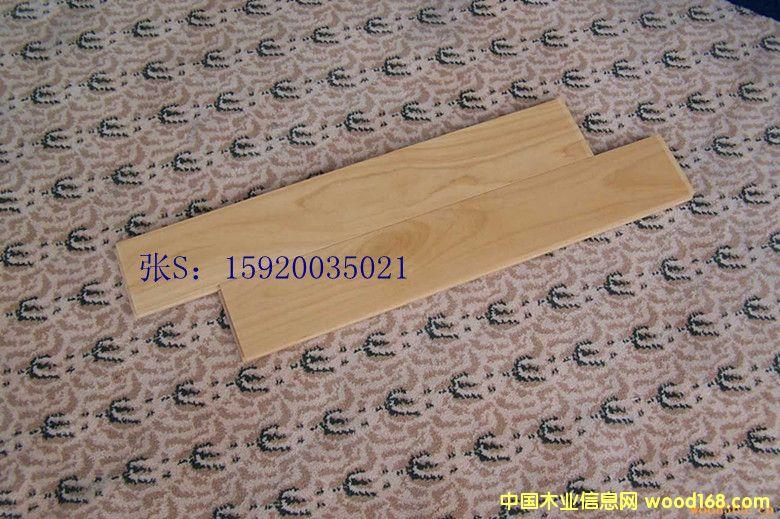 白象牙(巴福云香) 实木地板