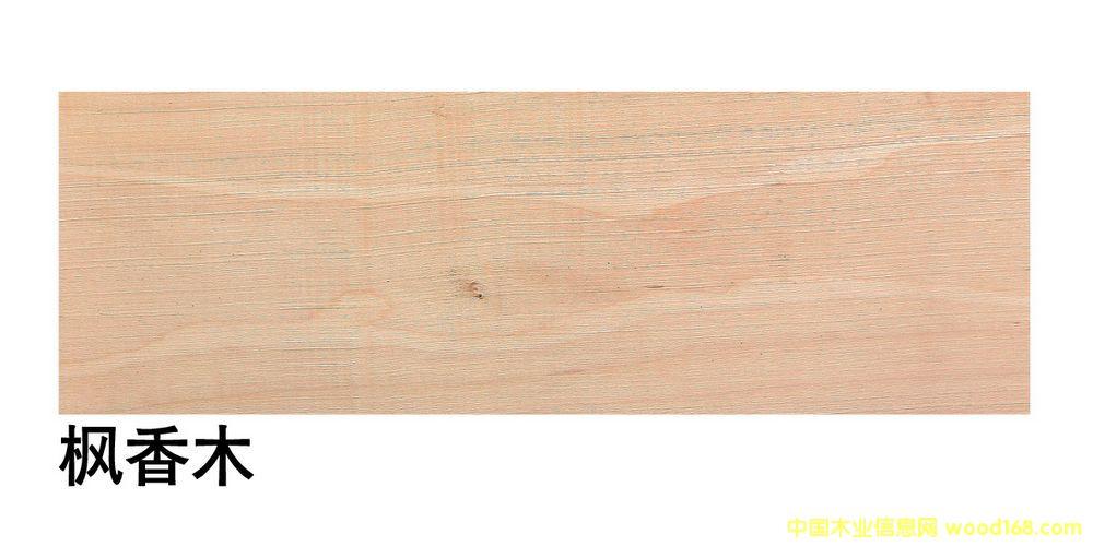 北美进口枫香木板材