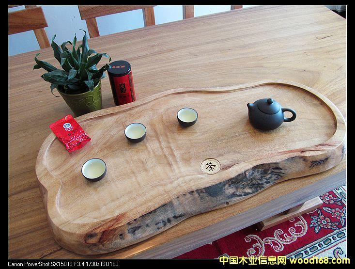 实木原木香樟木茶盘
