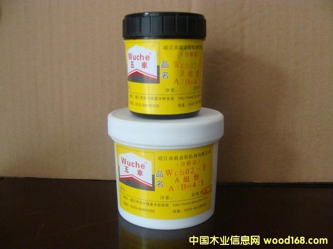铝蜂窝胶粘剂、铝蜂窝粘胶剂、蜂窝板粘胶剂、墙体保温材料胶粘剂