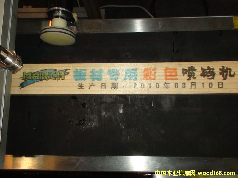 福建板材专用金诺多色在线喷码机的详细介绍