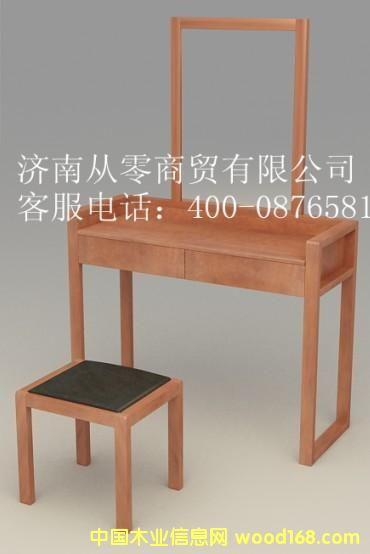 香椿木纯实木梳妆台