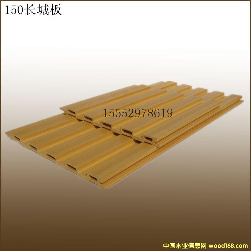 150*11mm长城板