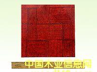 高档精品竹胶板