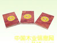 高强度木胶合板
