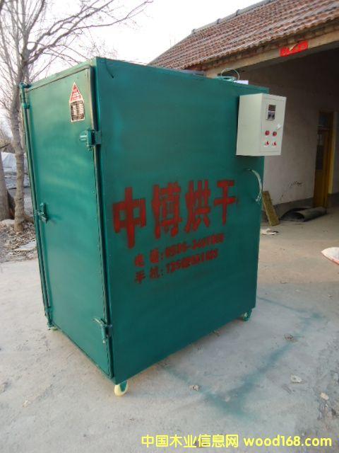 微型电加热式烘干箱