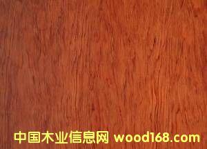 花梨木木皮