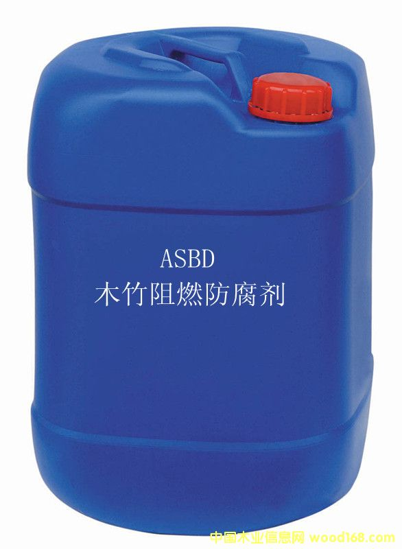 ASDB木材阻燃防腐剂