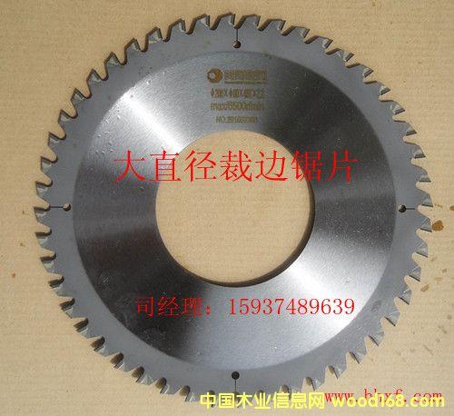 大直径金刚石PCD木工锯片的详细介绍