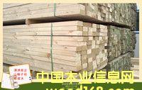 内蒙古满洲里市正山木业有限公司