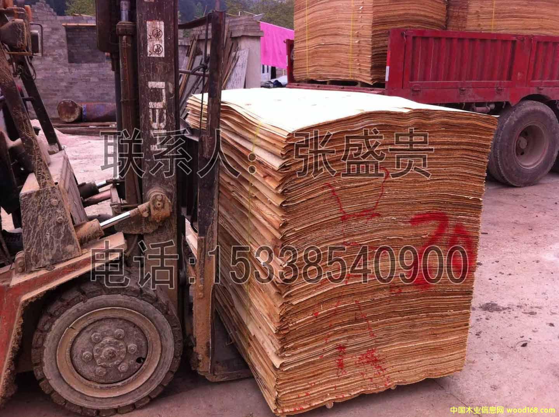 松木单板 面板0.9MM