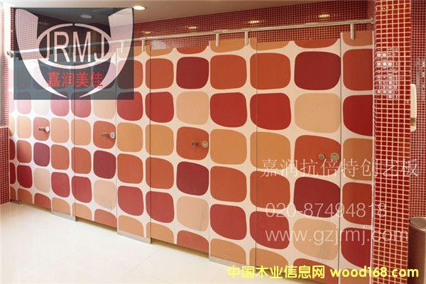 Custom -Compact grade laminate