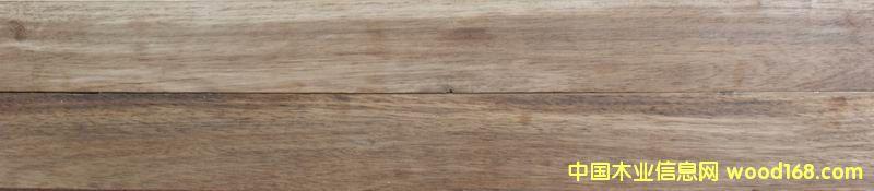 实木防水地板坯料