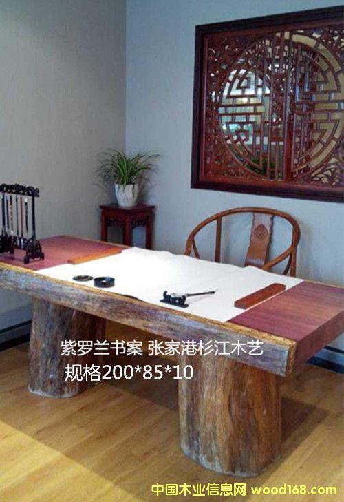 [供] 紫罗兰大板 巴花家具 原木大板 红木工艺品