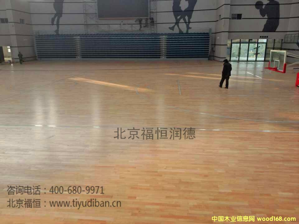 枫木篮球场木地板