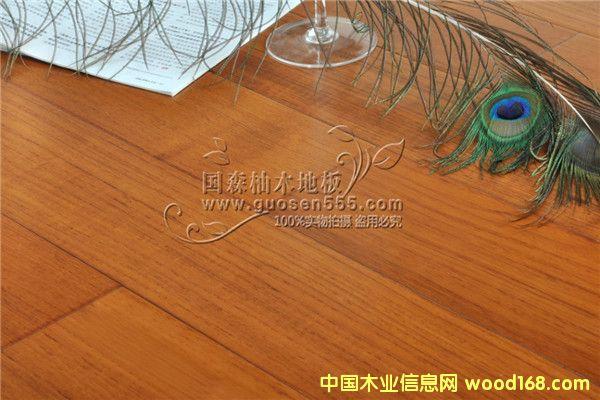广州国森柚木地板